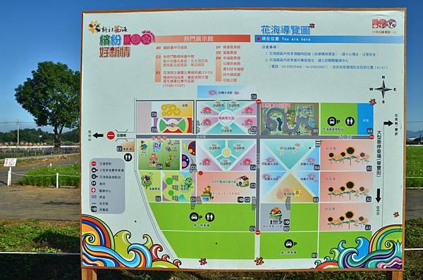 2011 1115 新社花況 025.jpg