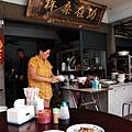 0227 001-我的中餐.jpg