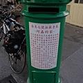 0227 064-海角七號阿嘉的家.jpg