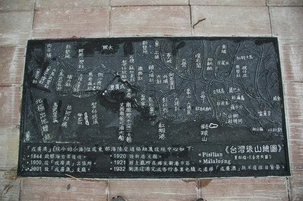 0227 653-後山總圖.jpg