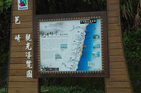 0227 788-芭崎.jpg
