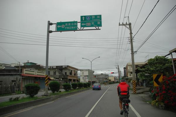 0227 933-再出發前進台北.jpg