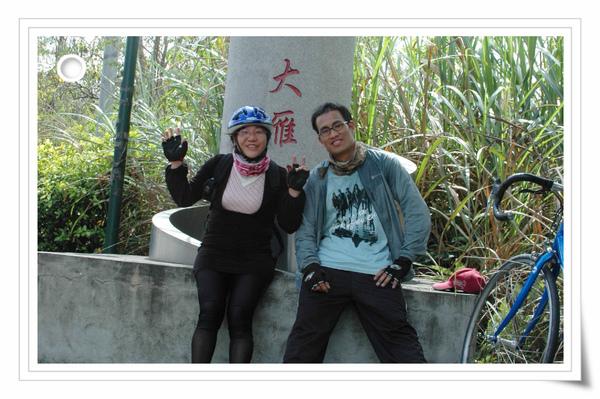 0315 020-魚池鄉大雁村.jpg