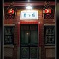 0803 夜鹿港 131.jpg