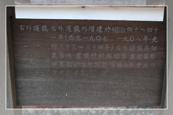 0912 張家祖廟 017.jpg
