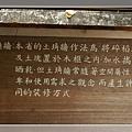 0912 張家祖廟 087.jpg