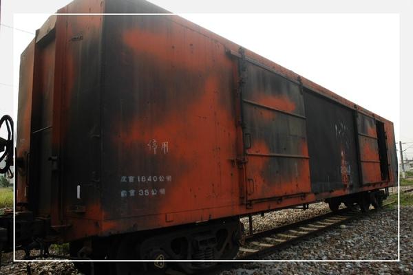 0922 火車墳場 092.jpg