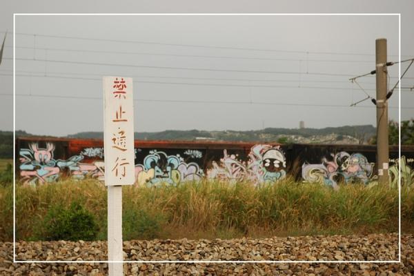 0922 火車墳場 001.jpg