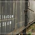 0922 火車墳場 023.jpg