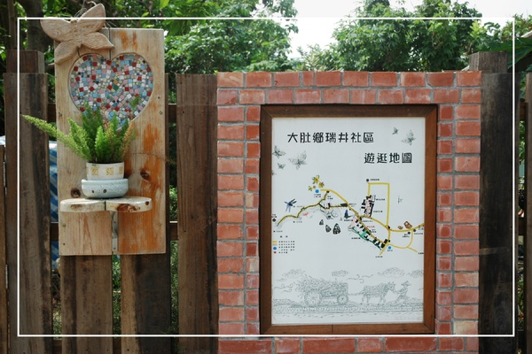 0924 大肚瑞井村 206.jpg