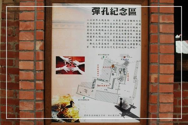 0924 大肚瑞井村 85.jpg