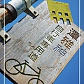 1009 潭雅神 106.jpg