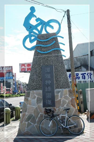 1009 潭雅神 183.jpg