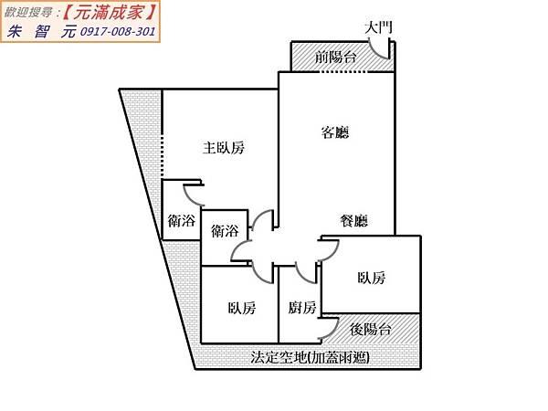 親親寶貝超值庭院平車三房 (格局圖).jpg