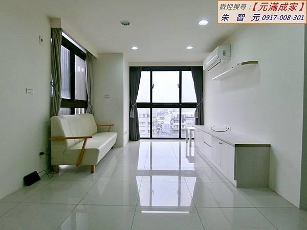 大塊拿鐵公園綠景樓中樓 (1).JPG