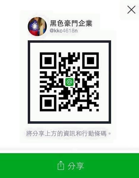 1566888920-1041408189.jpg