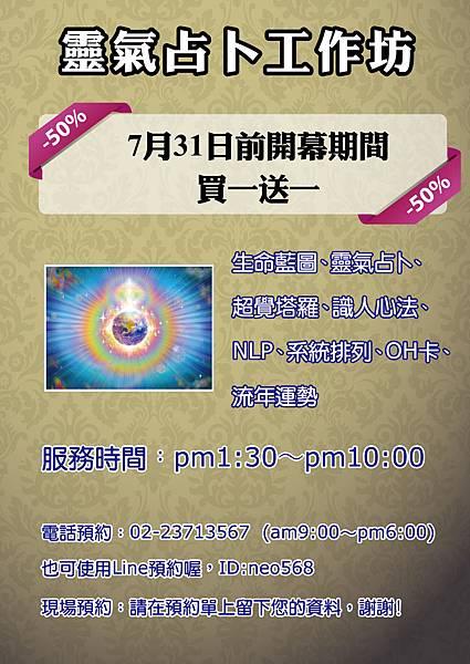 文宣01-03-1