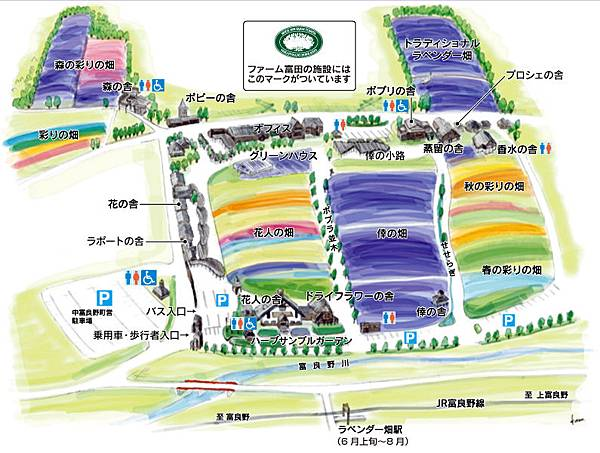 09_walk_map2013.jpg