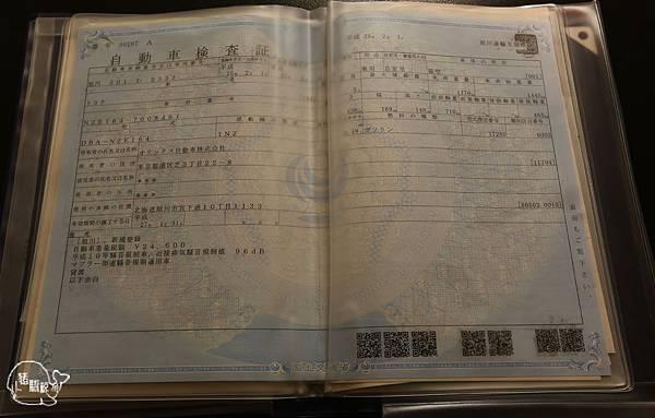 手冊(2)