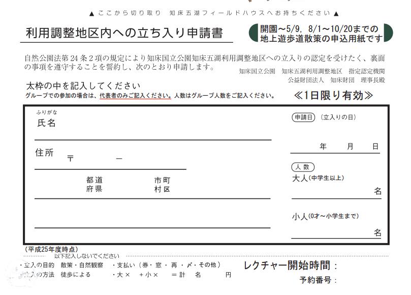 申請2.png