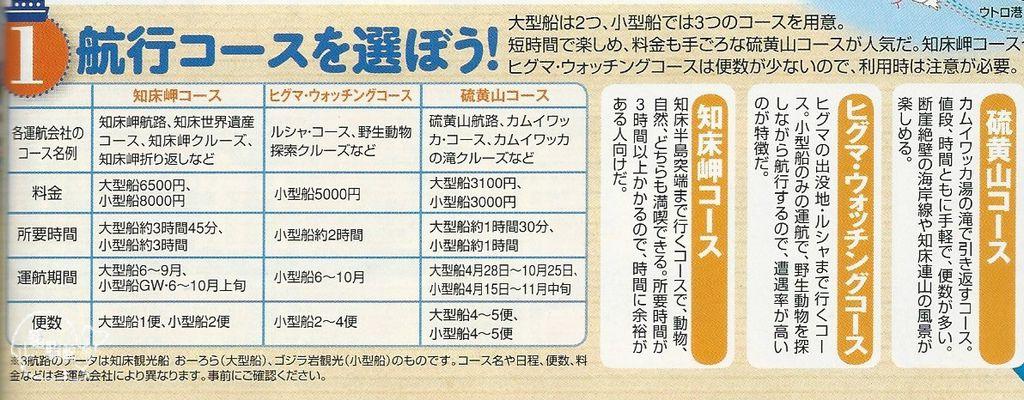 PhotoScan3.jpg