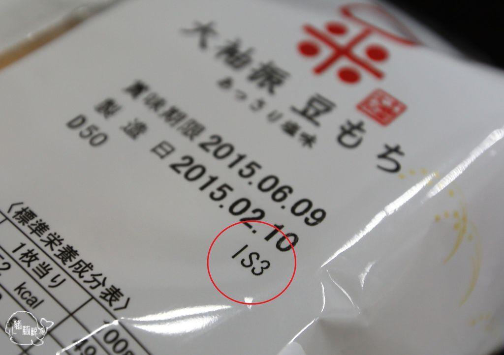 0W4A0369.JPG
