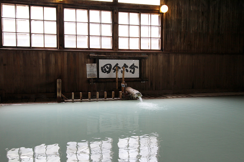 酸湯溫泉3.jpg