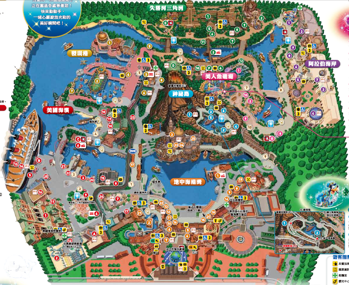 DisneySea_Map.png