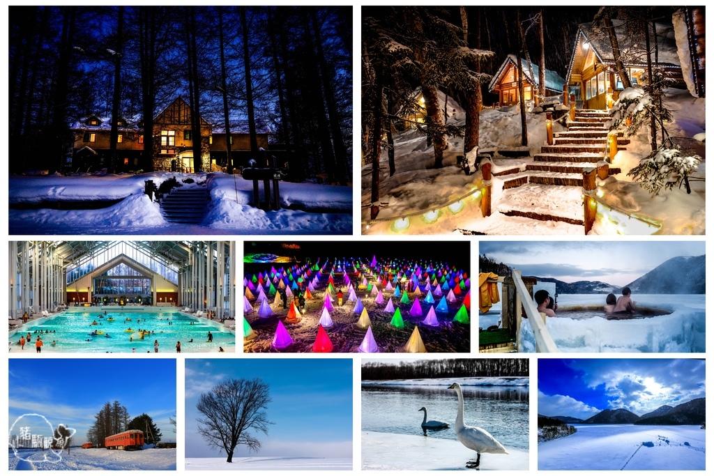SUMMARY 2016冬2.jpg