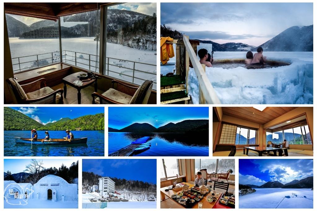 風水飯店2.jpg