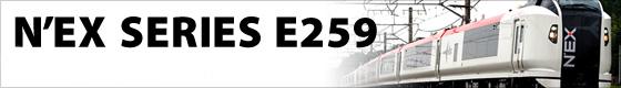 e259_imgphERY