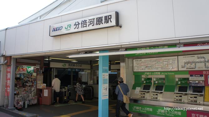 DSC02347