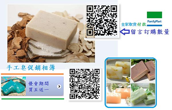 【東方美】 三白漢方手工皂