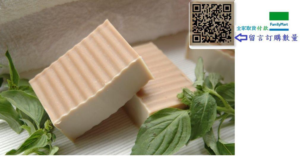 【甜蜜寶貝】牛奶薰衣草嬰兒手工皂~成份:鮮奶、橄欖油、棕櫚油、椰子油、乳油木果 脂、薰衣草精油 重量:120±10g 適用肌膚:嬰兒/敏感性肌膚