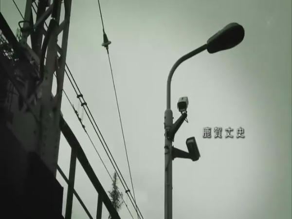 JOKER~不被原諒的檢察官01.Joker.Yurusarezaru.Sosakan.Ep01 (340).jpg