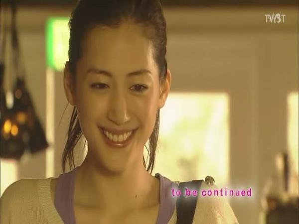 [TVBT]Hotaru.no.Hikari.2_EP_02_ChineseSubbed.rmvb0274.jpg