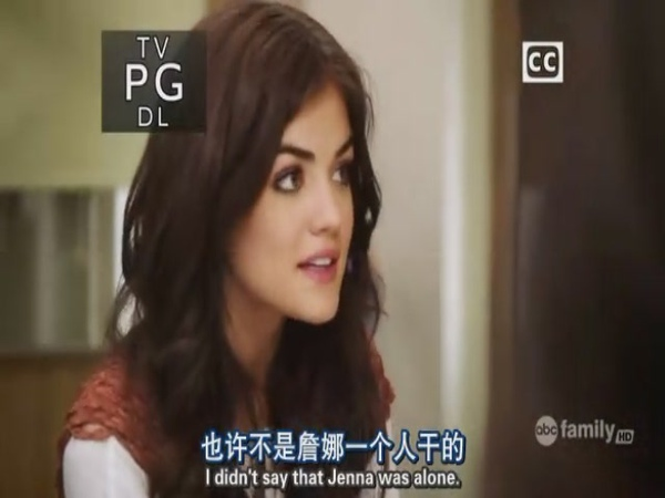 美少女的謊言0106.Pretty.Little.Liars.S01E06 (3).jpg