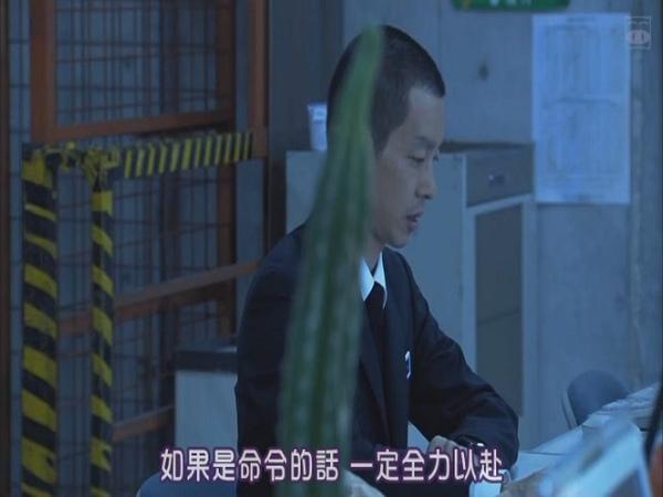 Keizoku.2.SPEC.ep01