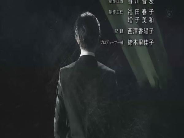 JOKER~不被原諒的檢察官01.Joker.Yurusarezaru.Sosakan.Ep01 (344).jpg