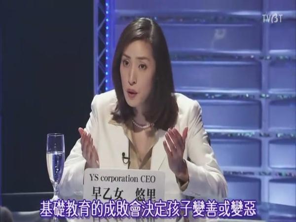 [TVBT]GOLD_EP_01_ChineseSubbed.rmvb11985.jpg