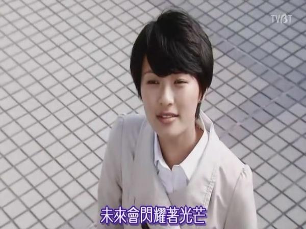 [不再哭泣08].[TVBT]Naka.nai.to.Kimeta.Hi_EP_08_ChineseSubbe_End.rmvb6933 (1).jpg