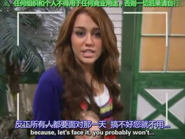 [漢娜蒙塔娜0402].Hannah.Montana.S04E02.Chs.Eng-Deefun.rmvb7219 (3).jpg