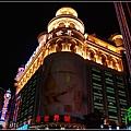 南京東路新世界城