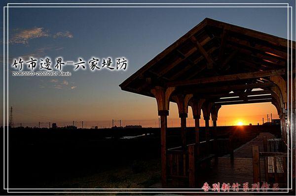 DSC_13954.jpg