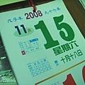 DSC01004-1.jpg