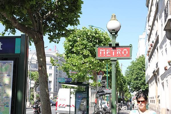 巴黎-巴黎民宿
