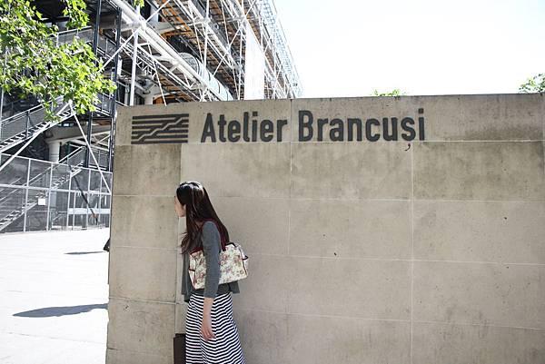 巴黎-龐畢度中心
