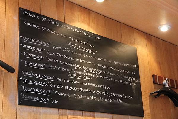 巴黎-Breizh Cafe