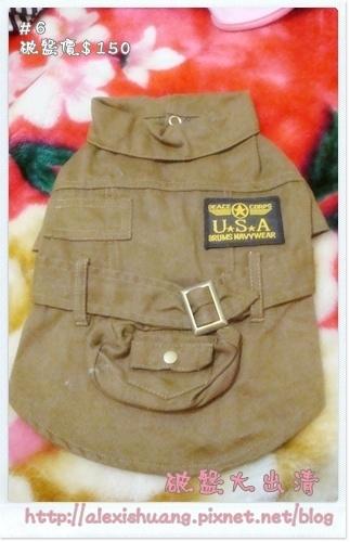 06150咖啡USA襯衫.JPG