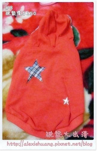 08150紅星帽T.JPG